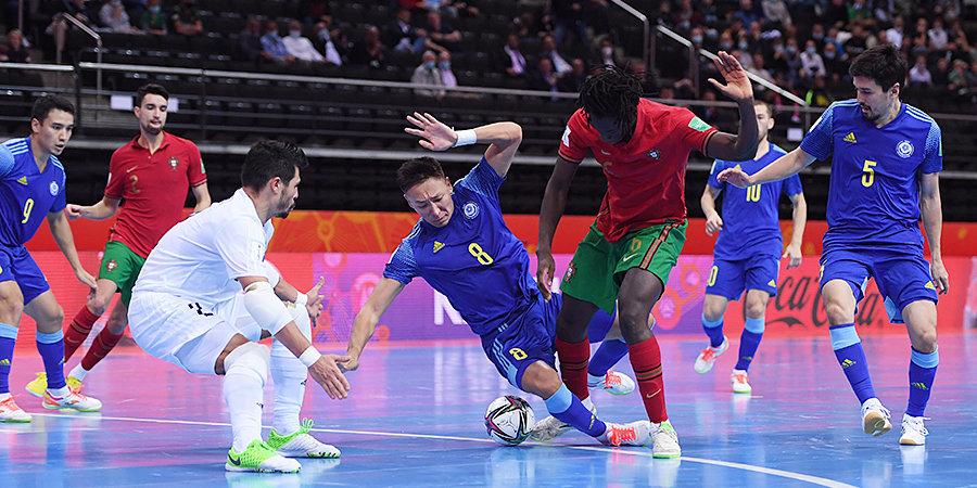 Португалия обыграла Казахстан в полуфинале чемпионата мира