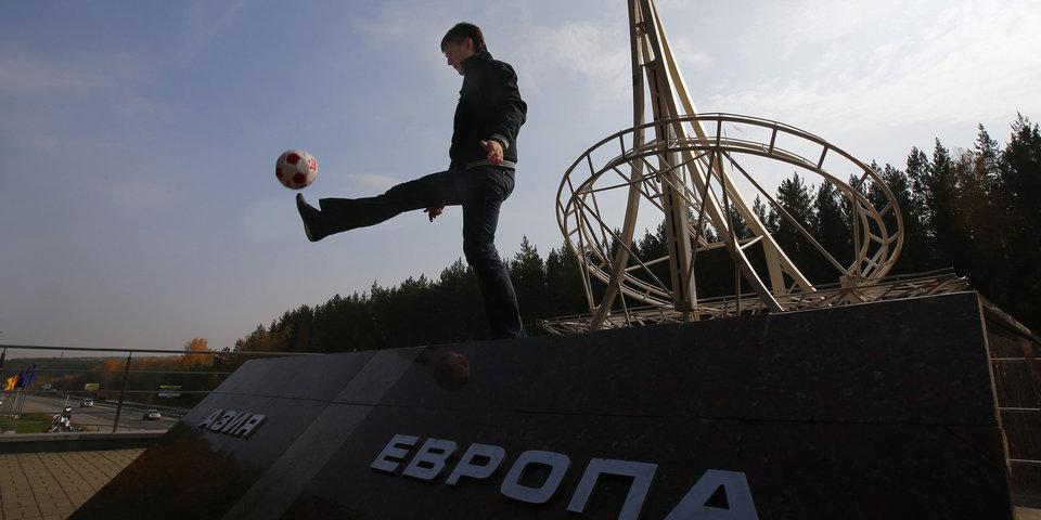 Екатеринбург готовится к чемпионату мира