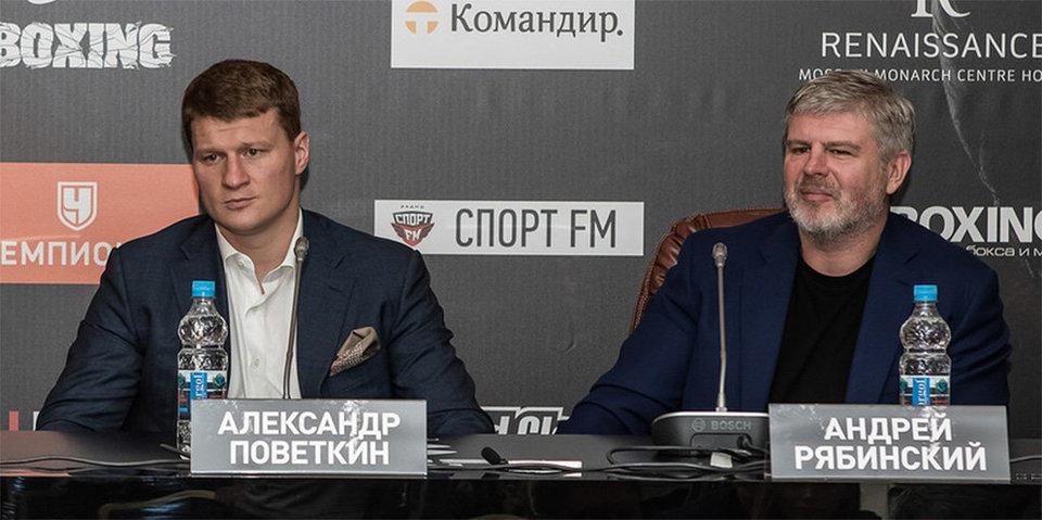Андрей Рябинский: «Никому не позволю безнаказанно оскорблять и обижать моих боксеров»