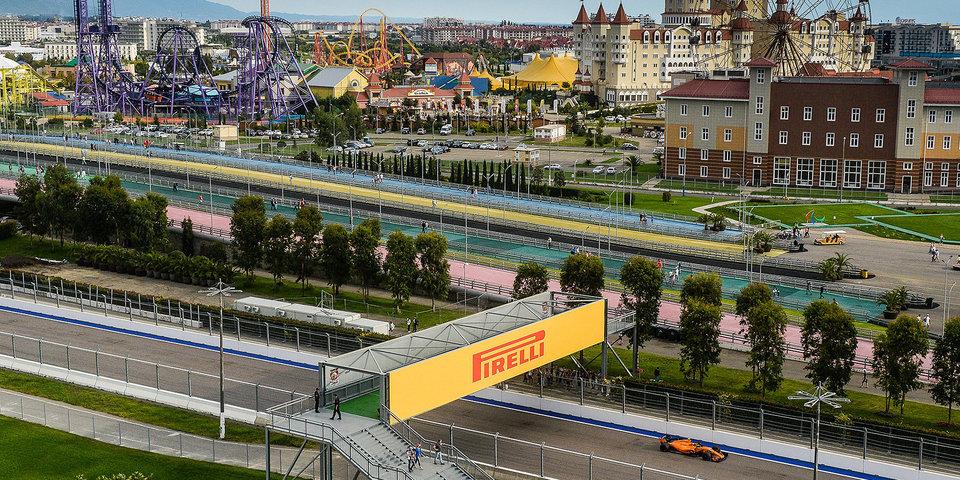 Глава РАФ опроверг возможность исключения Гран-при Сочи из календаря «Формулы-1»