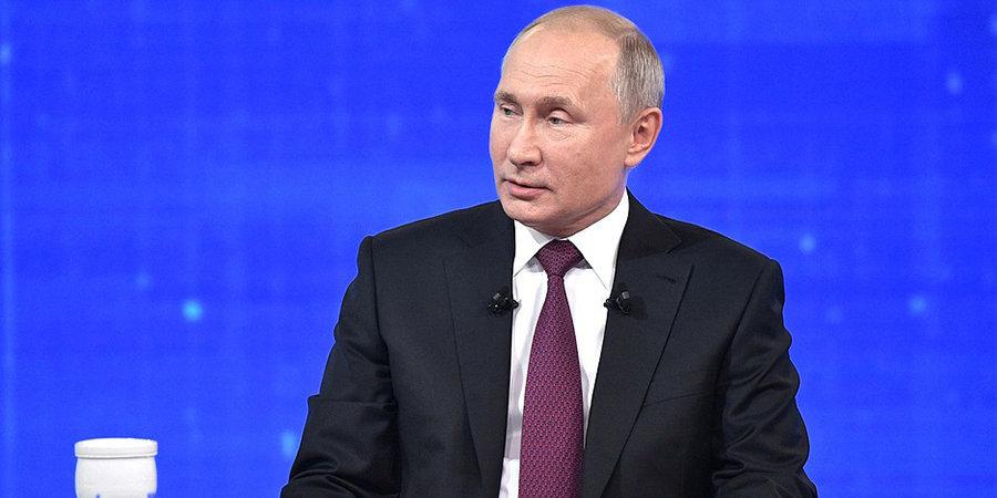 Путин прибыл в Нижний Новгород, где выступит на международном форуме и проведет заседание Совета по спорту