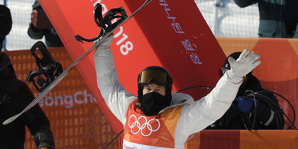Американец Уайт стал трехкратным олимпийским чемпионом в хафпайпе