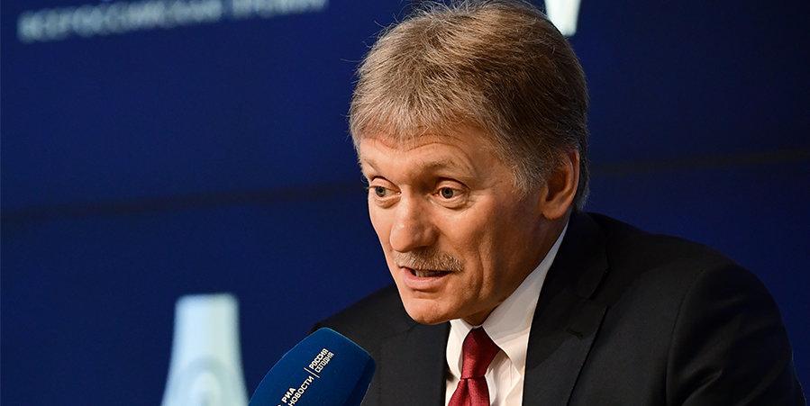 Дмитрий Песков: «Сборная России может только мечтать дойти до финала чемпионата Европы»