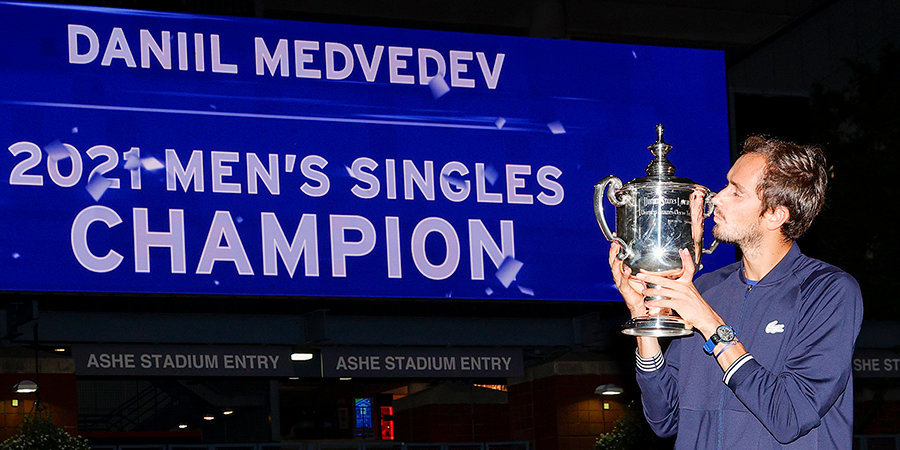 Ракетка Медведева с US Open выставлена в Музее теннисной славы
