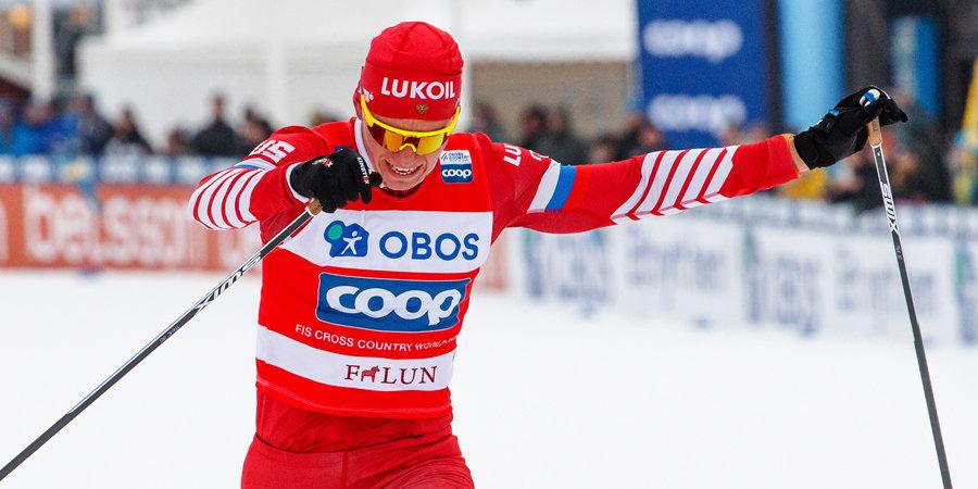 Большунов выиграл спринт классическим стилем на турнире в Финляндии