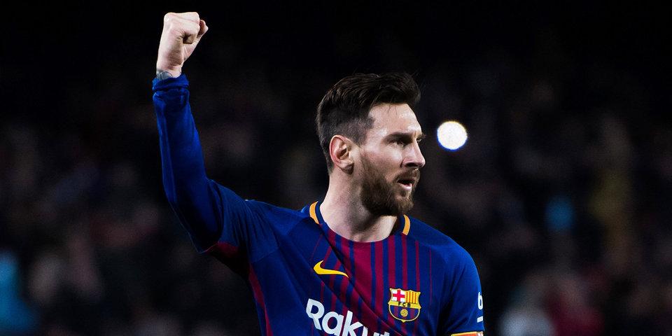 Месси установил новый голевой рекорд в чемпионате Испании