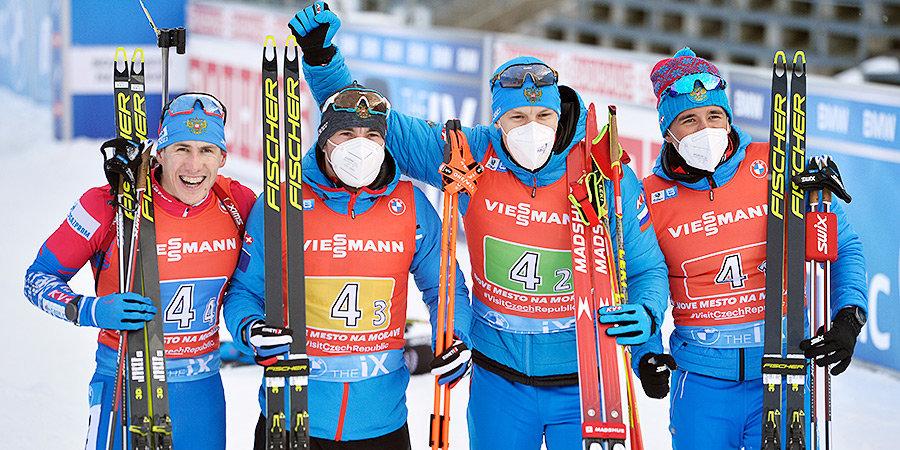 Стал известен предварительный состав сборной России на олимпийский сезон