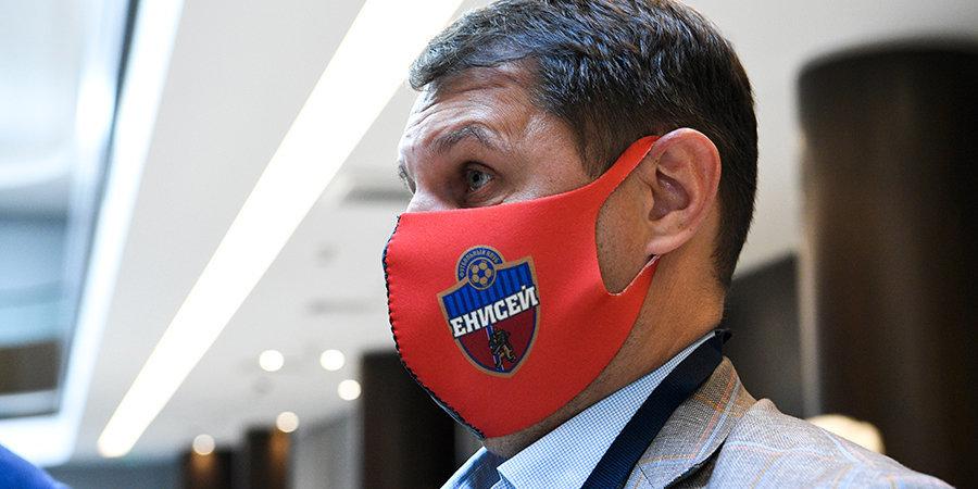 Директор «Енисея»: «Чем дальше от Москвы, тем больше судейского беспредела. В Хабаровске было убийство!»