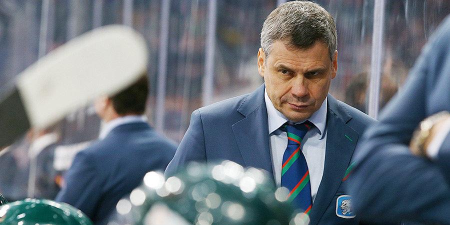 Дмитрий Квартальнов: «Здорово, когда не пропускаешь две игры подряд»