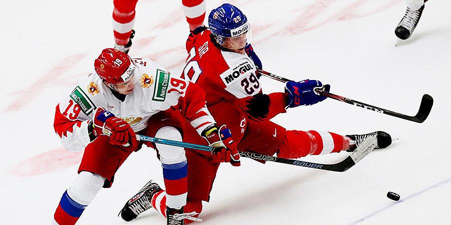 Сборная России стартовала с поражения от чехов на молодежном чемпионате мира