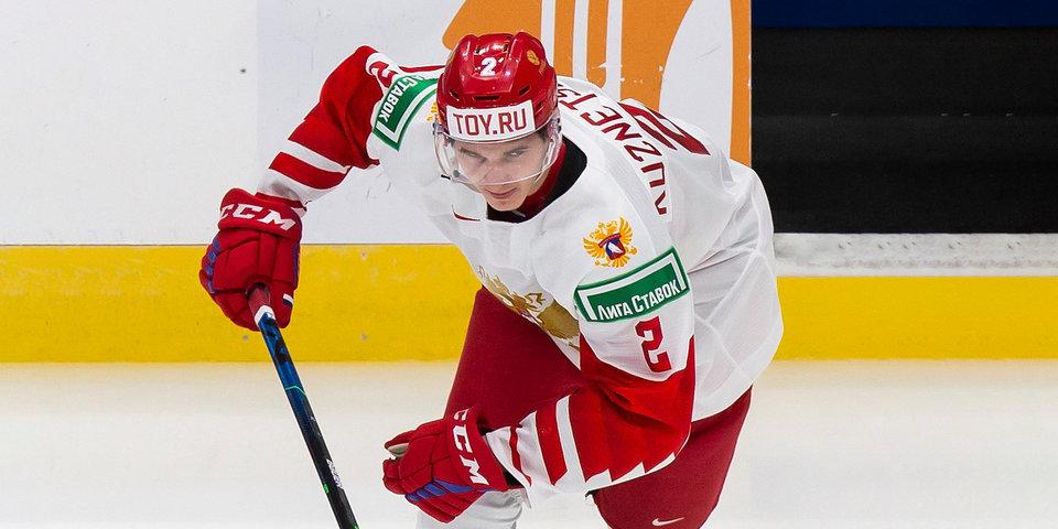 Ян Кузнецов — о поражении от Чехии: «Этот матч должен стать хорошим уроком для сборной России»