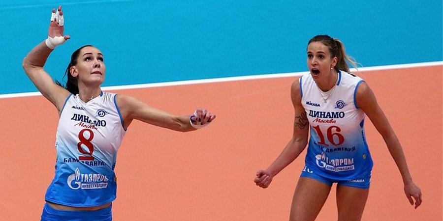 Волейболистки московского «Динамо» одержали пятую победу подряд в ЧР, обыграв «Спарту»