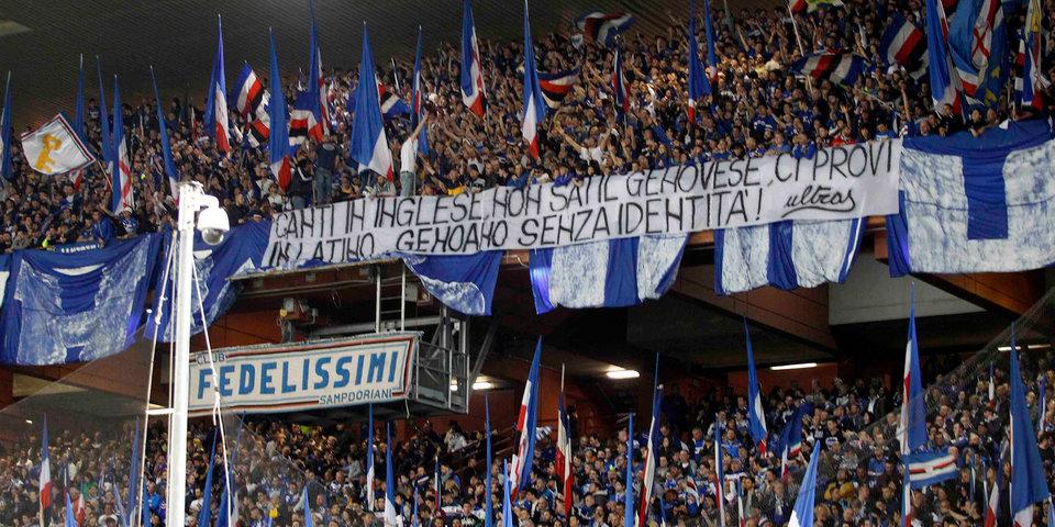 Фанаты почтили память жертв трагедии в Генуе 43-минутным молчанием