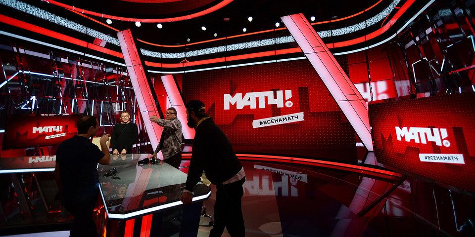 «Матч ТВ» и футбольные клубы выступили с опровержением о якобы платных приглашениях гостей в эфир