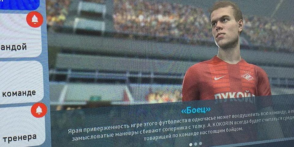 «У них будет лучшее трио с Еременко в «Спартаке». Соцсети обсуждают Кокорина и Мамаева