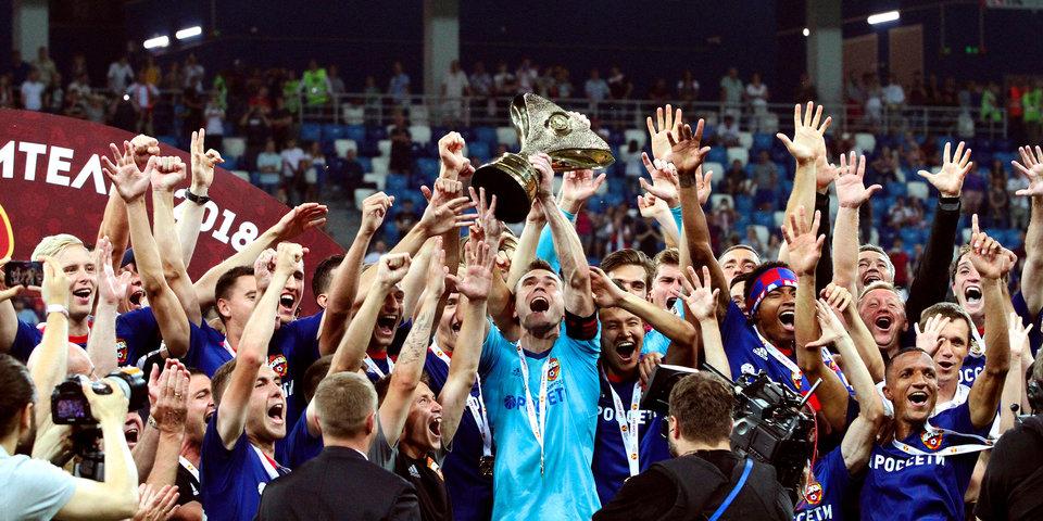 ЦСКА выиграл первый матч сезона