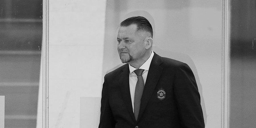 Главный тренер «Красной Армии» Левицкий умер в возрасте 56 лет