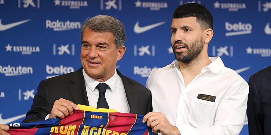 Агуэро объяснил, почему отказался от 10 номера в «Барселоне»
