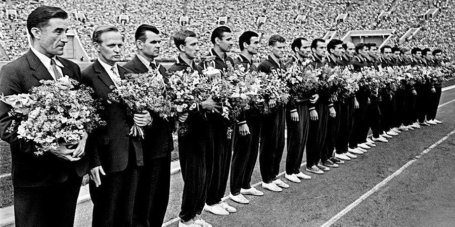 СССР — Югославия: история легендарной победы