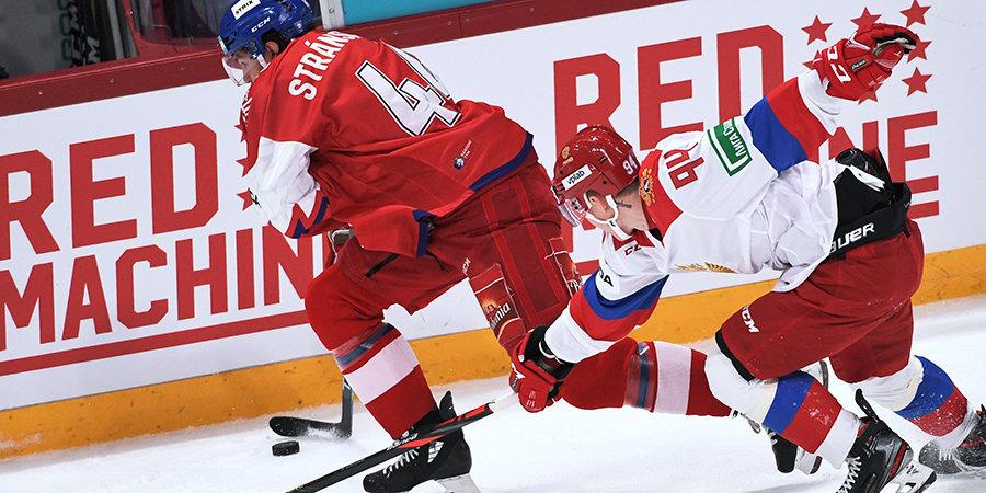 Сборная России не смогла забросить чехам. Два поражения в трех матчах — итог Кубка Карьяла. Видео