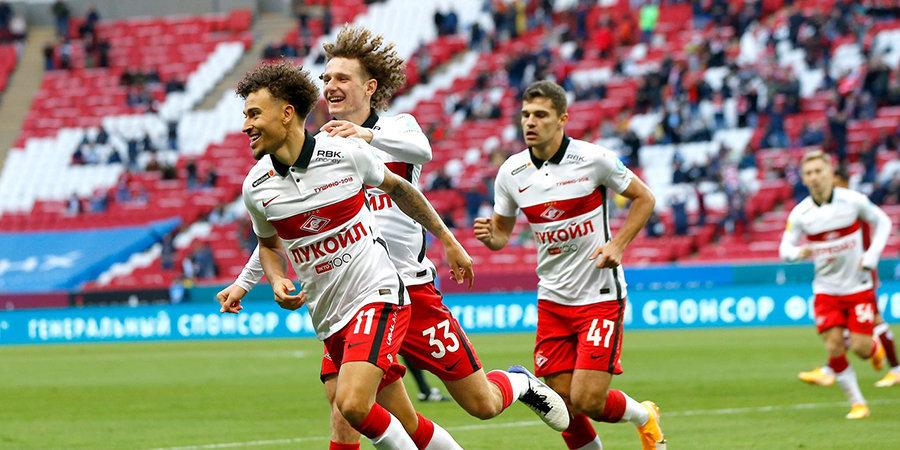 Евгений Бушманов: «Возможно, «Спартаку» повезло в матче с «Рубином», но победа была по делу»