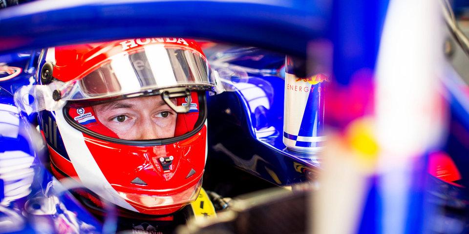 Даниил Квят: «Идеальный Гран-при? Мне без разницы где, главное, чтобы машина ехала»