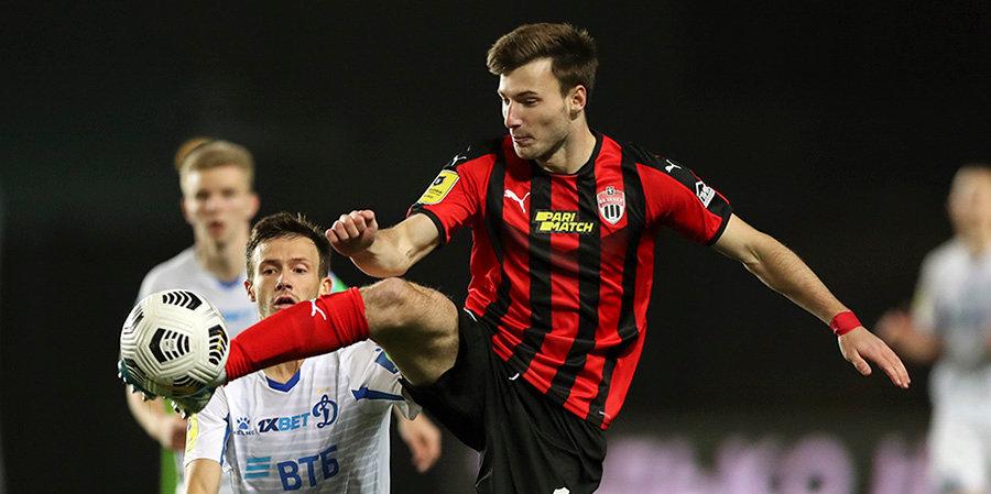 «Динамо» вернуло Липового из аренды в «Химках»