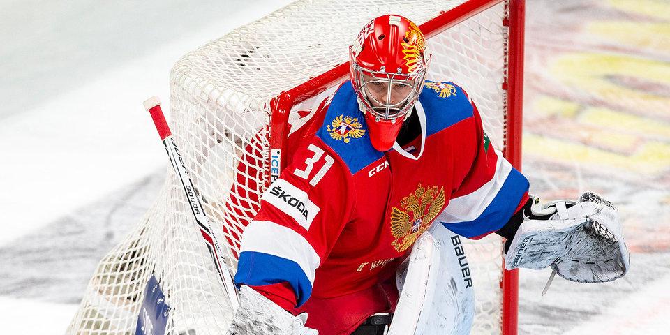 Сорокин сыграет в воротах сборной России в матче с Чехией