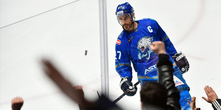 «Барыс» взял верх над «Торпедо» и стал последним участником второго раунда Кубка Гагарина