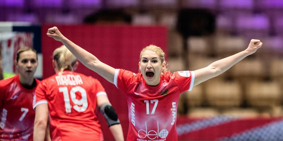 Российские гандболистки завершили олимпийскую квалификацию на первом месте в группе