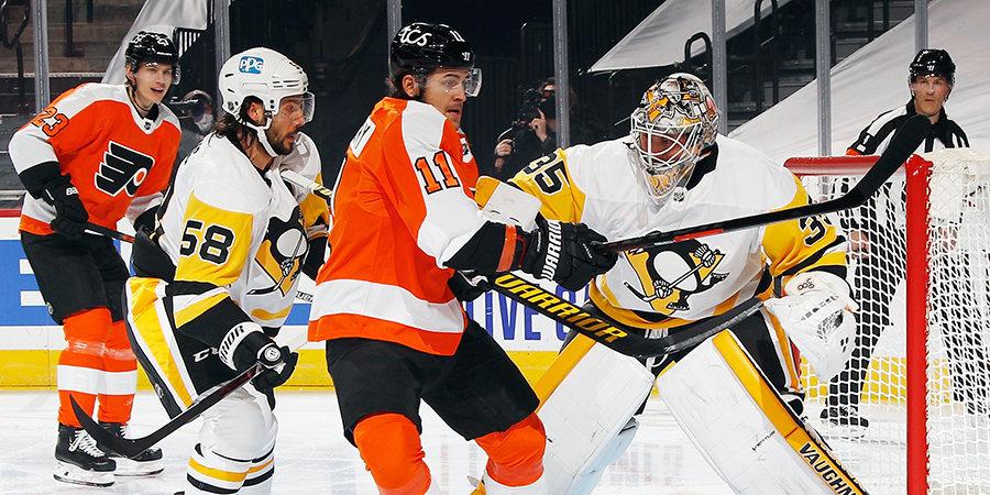 Хитрый гол Кросби, разъяренные «летчики». Мы увидели чудо-хоккей в игре «Филадельфия» — «Питтсбург» на «Матч ТВ»