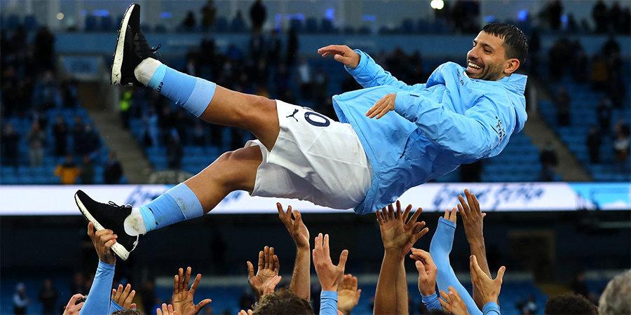 Агуэро подарил часы сотрудникам «Манчестер Сити» и разыграл свой внедорожник