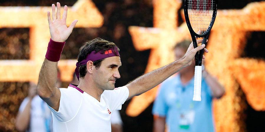 Директор Australian Open прокомментировал решение Федерера сняться с турнира