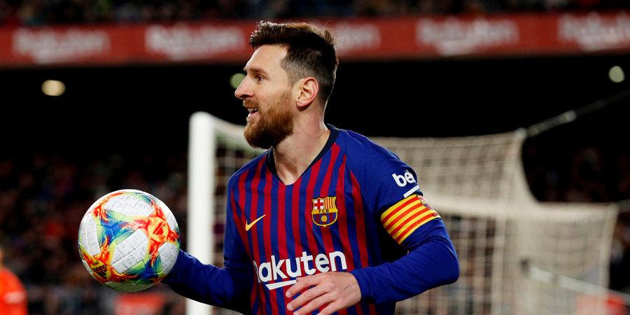 «Барселона» третий раз подряд сыграла вничью