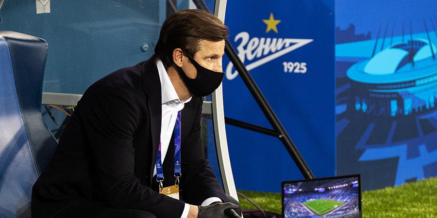 Сергей Семак: «Для нас было неожиданно то, что соперник решил сыграть в пять защитников, это был сюрприз»