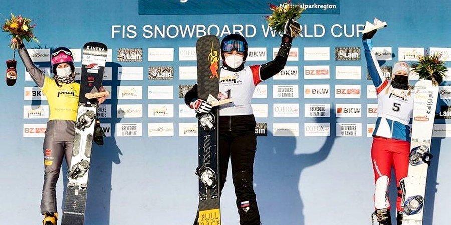 Россиянка Надыршина выиграла этап Кубка мира в Австрии, Логинов — второй среди мужчин