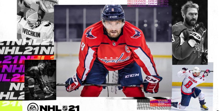 Овечкин снова №1, а Самсонову прибавили 11 баллов. Главные рейтинги россиян в NHL 21