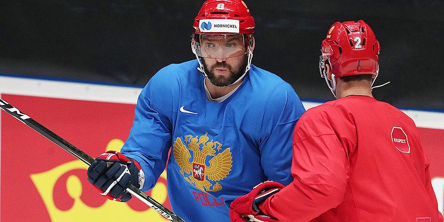 Кто составит конкуренцию сборной России? Рейтинг участников чемпионата мира по хоккею