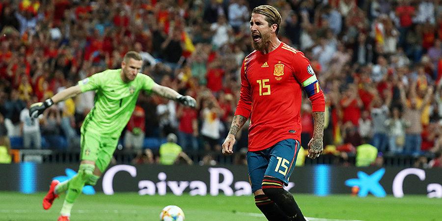 Энрике объяснил непопадание Рамоса в состав сборной на Евро-2020