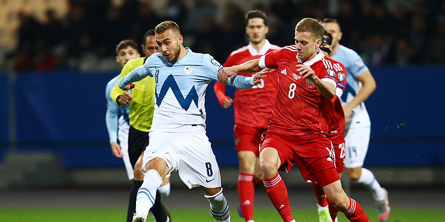 Сборная России обыграла Словению и возглавила отборочную группу ЧМ-2022
