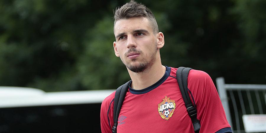 Шарлия рассказал, почему принял решение перейти в ЦСКА