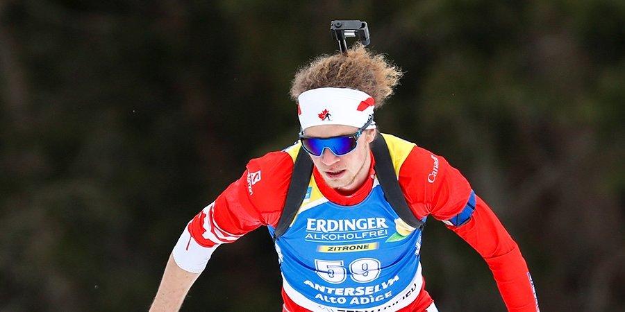 Канадский биатлонист: «В Оберхофе получил сотрясение мозга, но его не смогли сразу диагностировать, и я продолжил выступать»