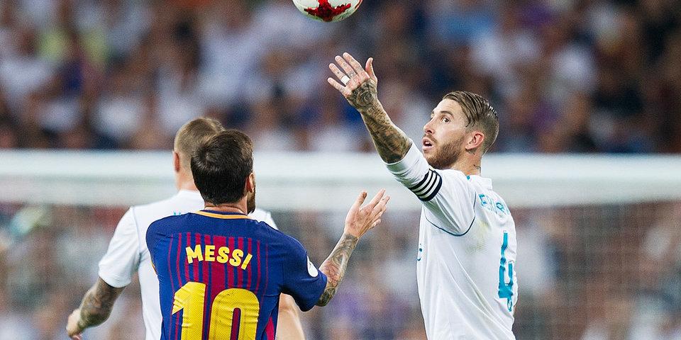 Капитаны испанских команд выступят против проведения матчей в Северной Америке