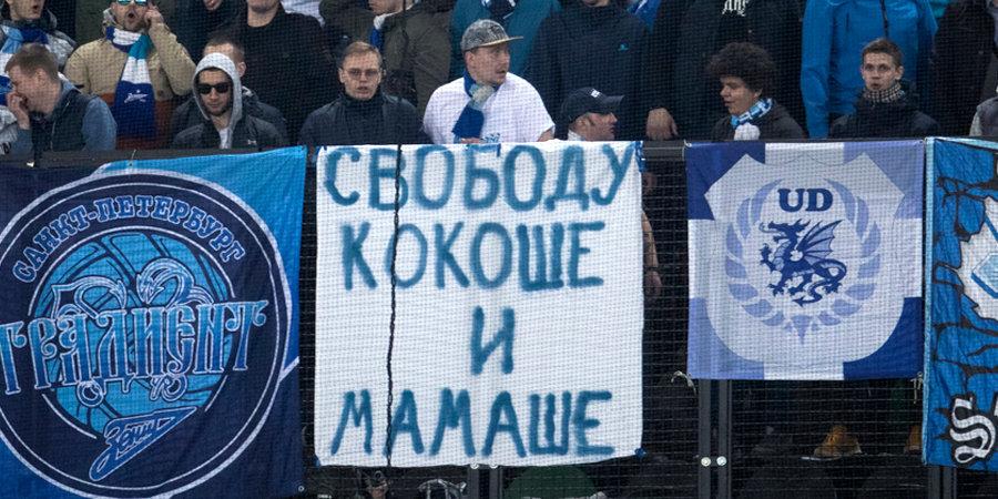 «Все будет хорошо, пацаны. Мы с вами!» Миранчуки, Дзагоев, Смолов и еще 16 футболистов, поддержавших Кокорина и Мамаева