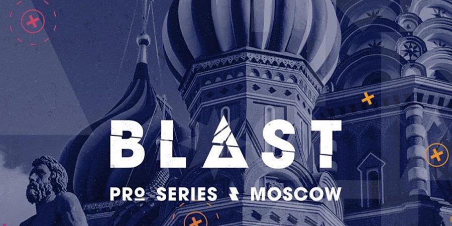 BLAST Pro Series Moscow 2019 по CS:GO. Результаты