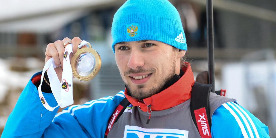 Глеб Ретивых: «Шипулин дарил праздник биатлонной семье и болельщикам»