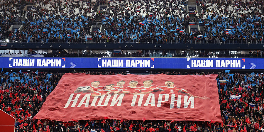 Евро-2020: Как достать билет на матчи сборной? Сейчас все объясним