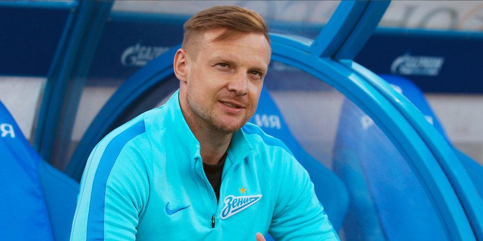Вячеслав Малафеев: «В матче с «Утрехтом» «Зениту» нельзя терять голову»