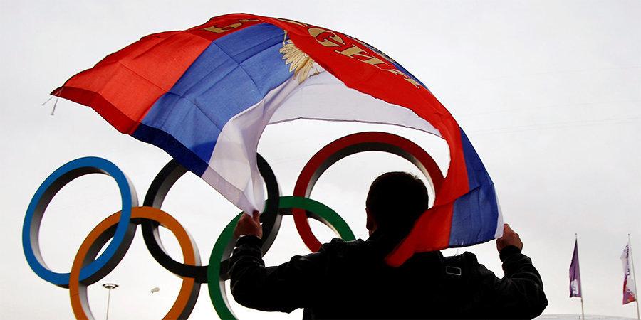 CAS поддержал и оплатил иск российских спортсменов. Критерии ВФЛА объявлены незаконными