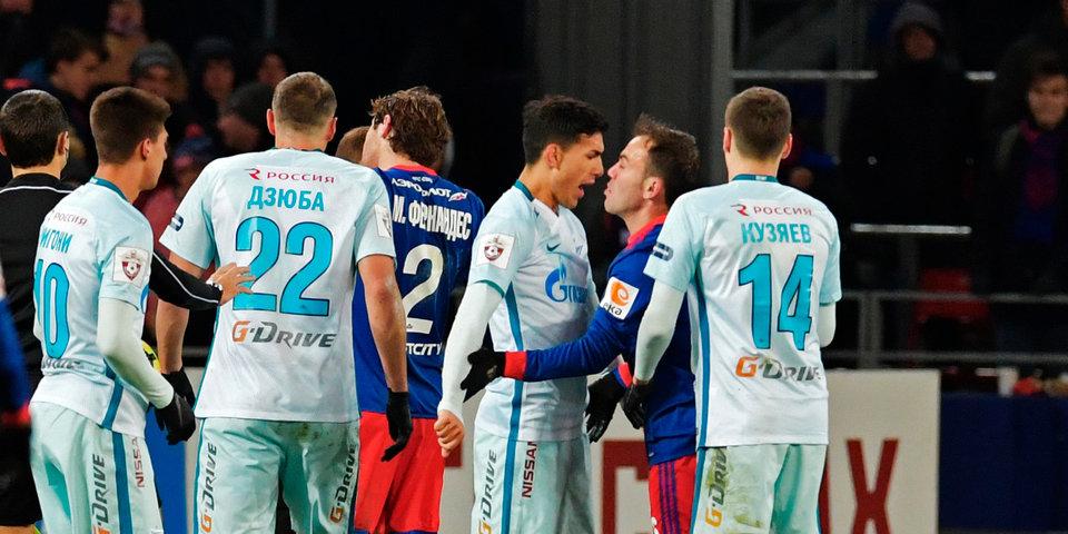 ЦСКА и «Зенит» не выявили сильнейшего в центральном матче тура: лучшие моменты